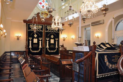 Abudarham Synagogue in Gibraltar